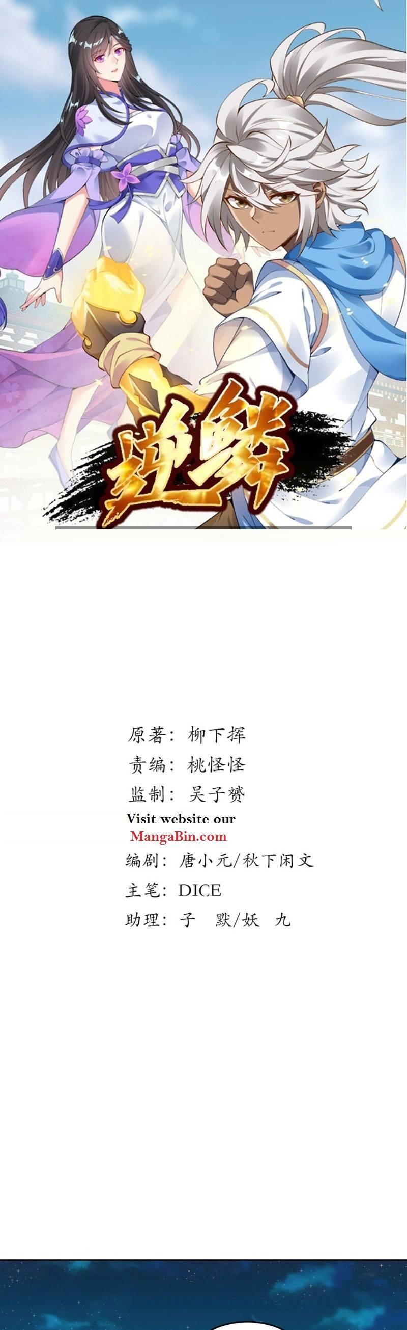 Manga Inverse Scale - Chapter 132 Page 1