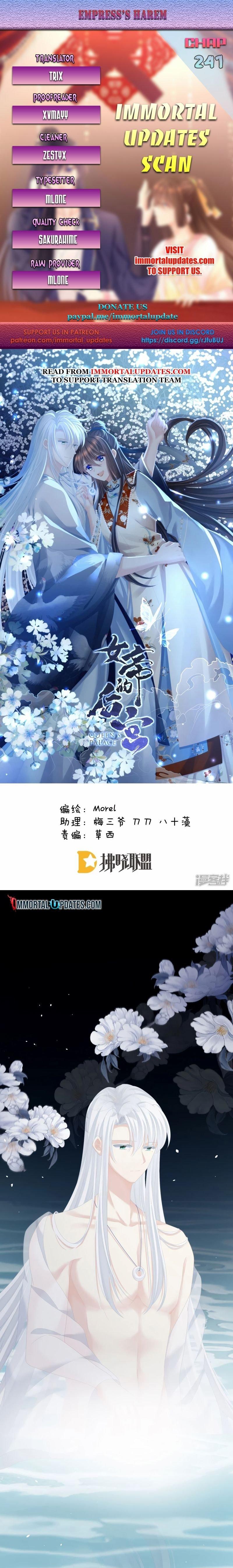 Manga Empress's Harem - Chapter 241 Page 1