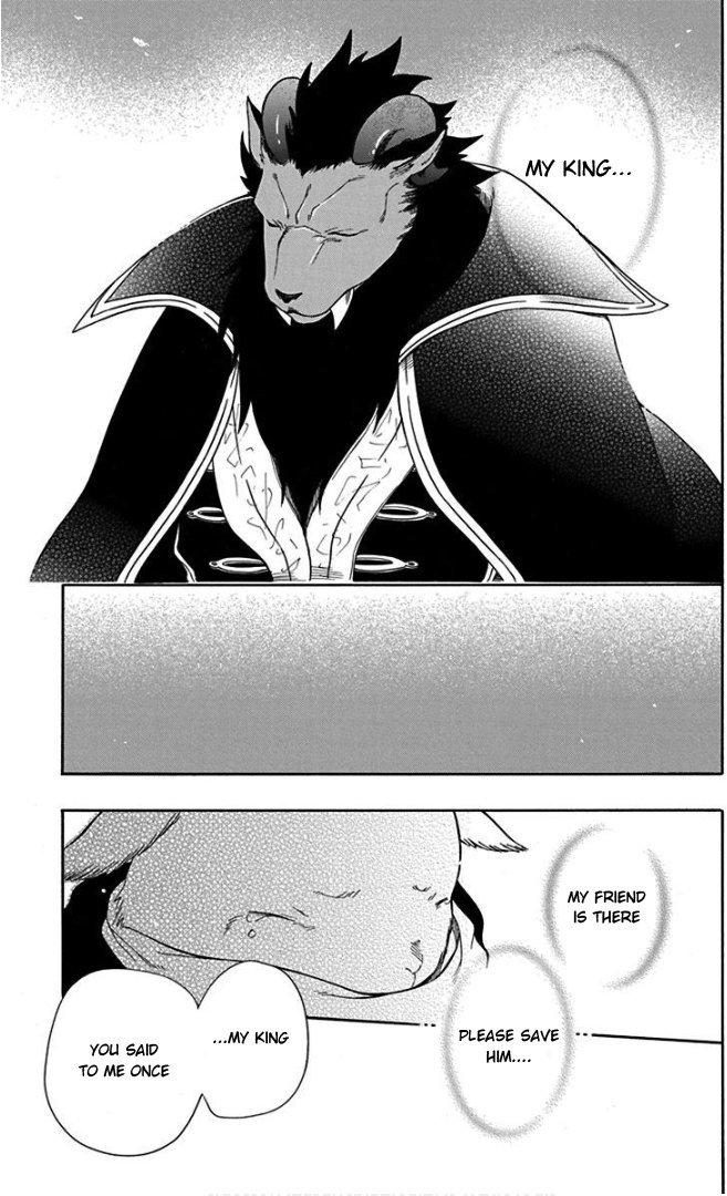 Manga Sacrificial Princess and the King of Beasts - Chapter 51 Page 29