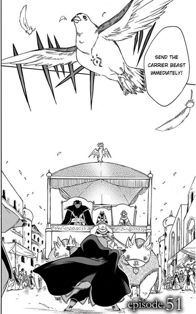 Manga Sacrificial Princess and the King of Beasts - Chapter 51 Page 2