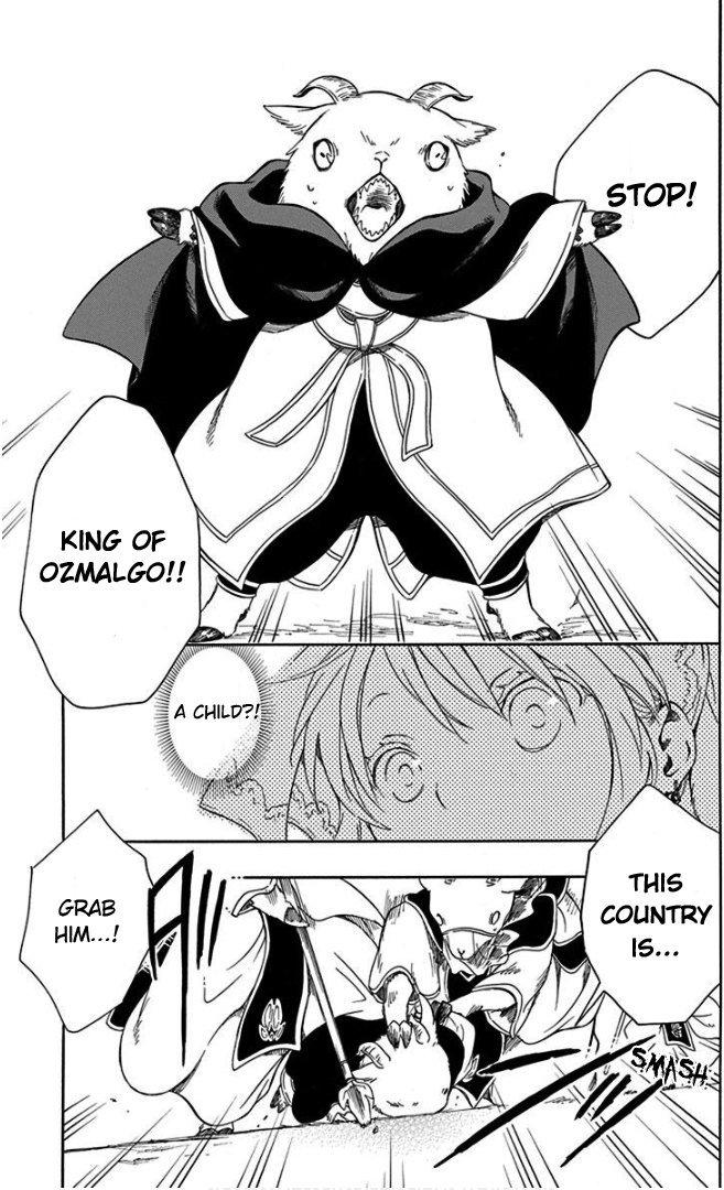 Manga Sacrificial Princess and the King of Beasts - Chapter 51 Page 3