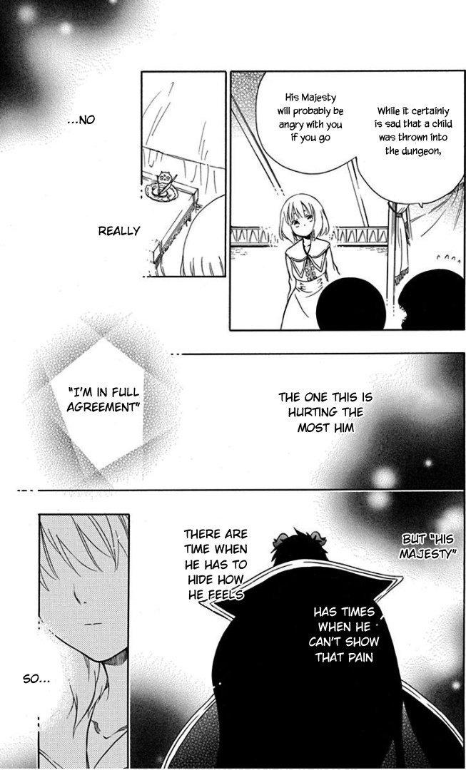 Manga Sacrificial Princess and the King of Beasts - Chapter 51 Page 13