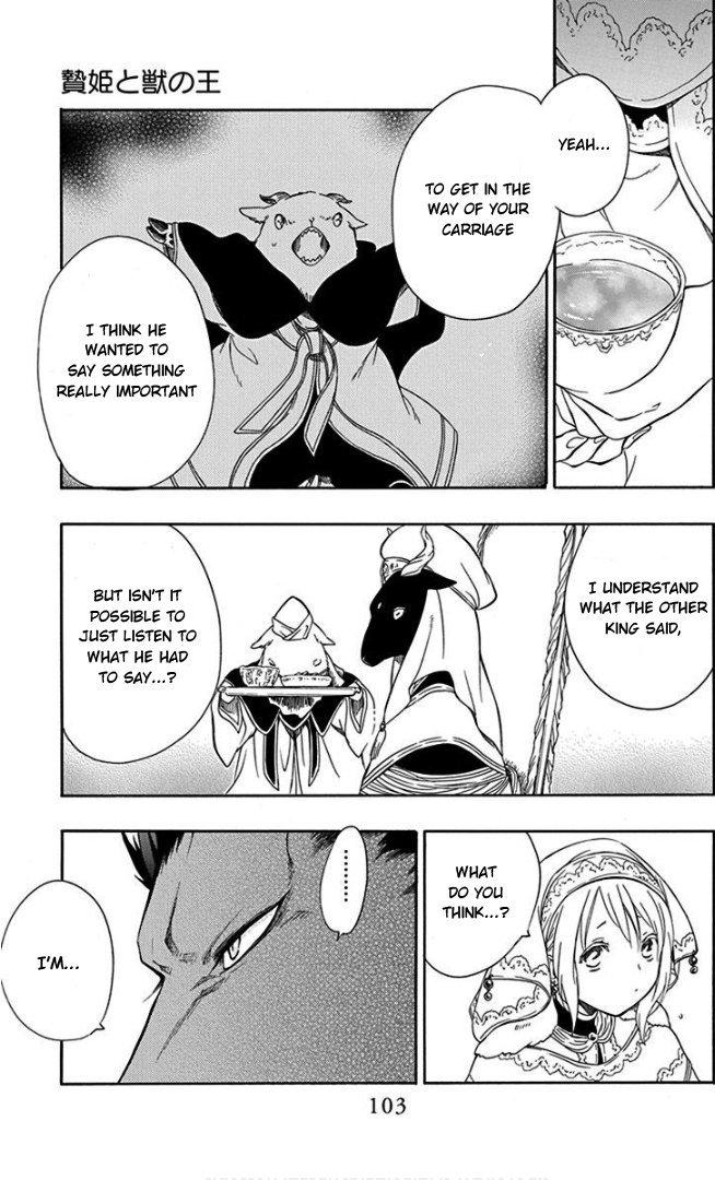 Manga Sacrificial Princess and the King of Beasts - Chapter 51 Page 9