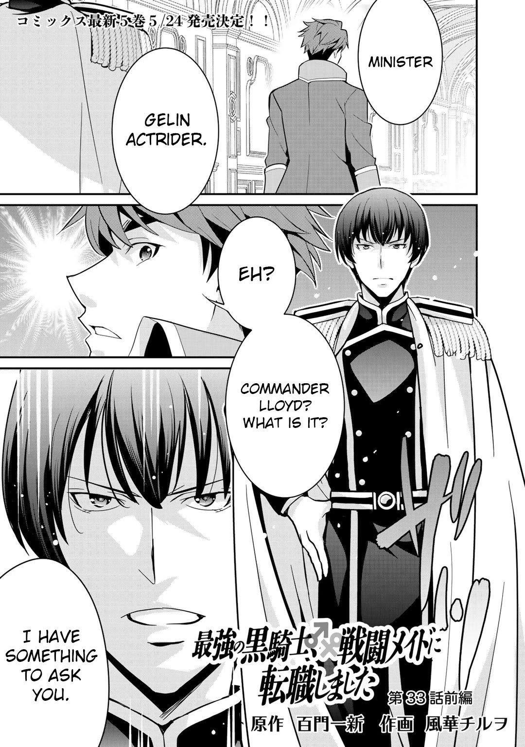 Manga Saikyou No Kurokishi, Sentou Maid Ni Tenshoku Shimashita - Chapter 33 Page 1