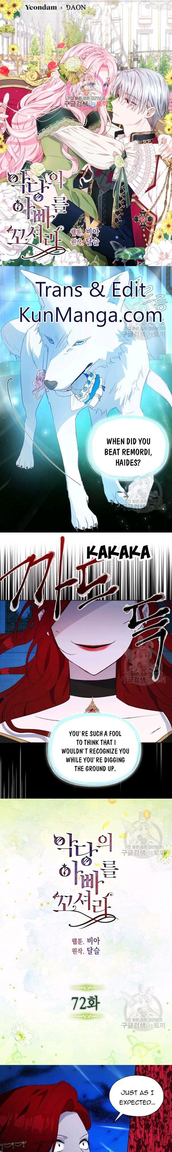 Manga Seduce The Villain's Father - Chapter 72 Page 1