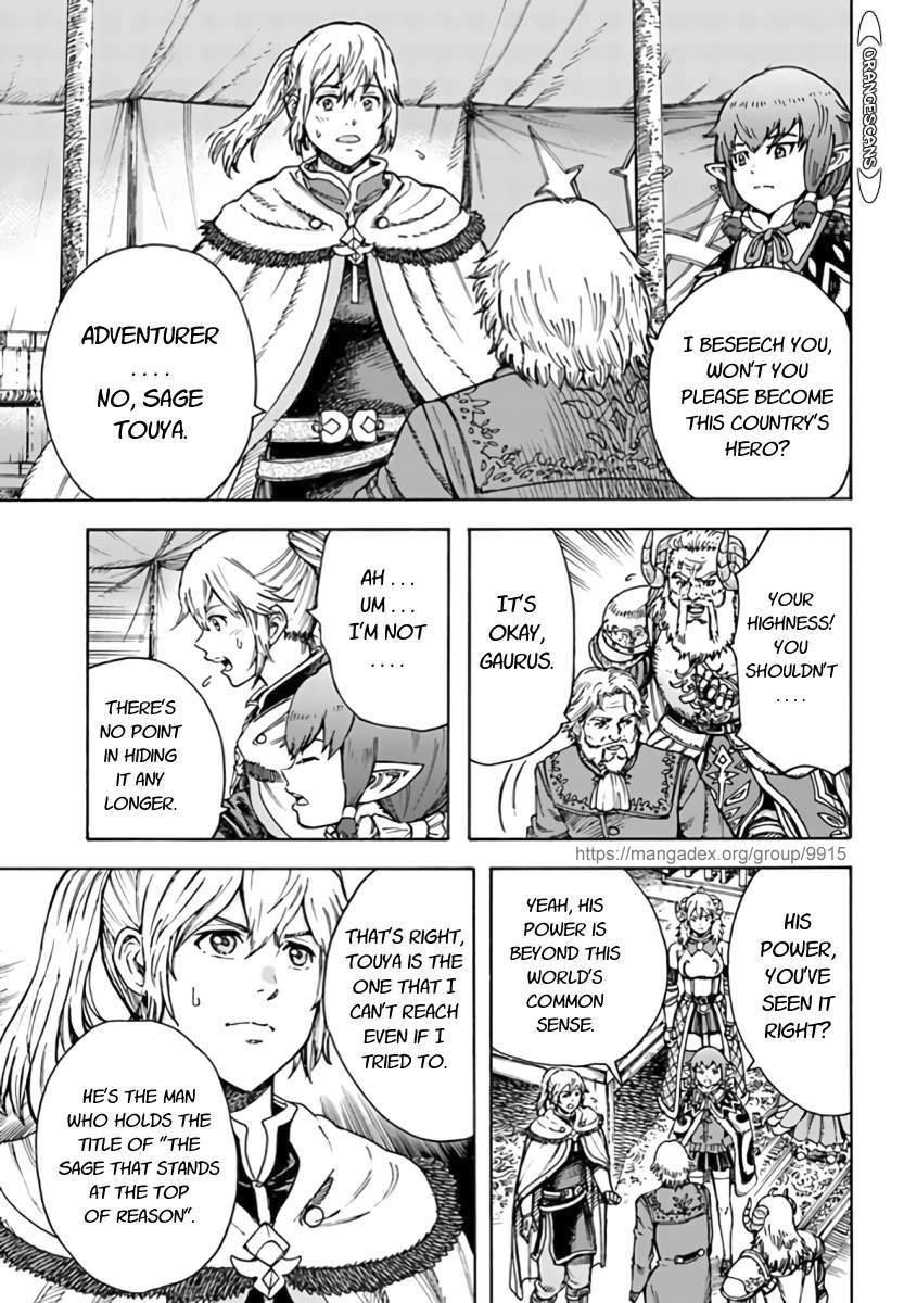 Manga Shoukan Sareta Kenja Wa Isekai Wo Yuku - Saikyou Nano Wa Fuyou Zaiko No Item Deshita - Chapter 24 Page 1