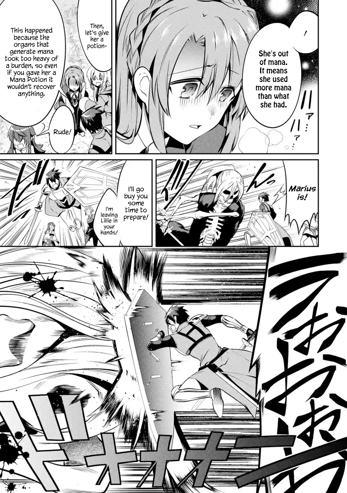 Manga The Labyrinth Raids of the Ultimate Tank ~The Tank Possessing a Rare 9,999 Endurance Skill was Expelled from the Hero Party~ - Chapter 10.3 Page 1