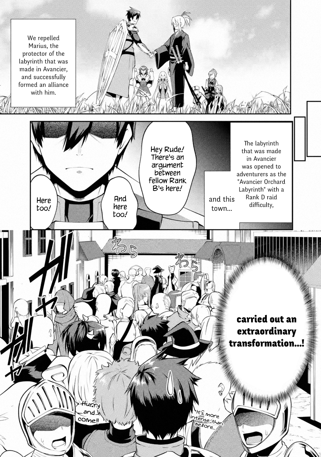 Manga The Labyrinth Raids of the Ultimate Tank ~The Tank Possessing a Rare 9,999 Endurance Skill was Expelled from the Hero Party~ - Chapter 11.1 Page 1