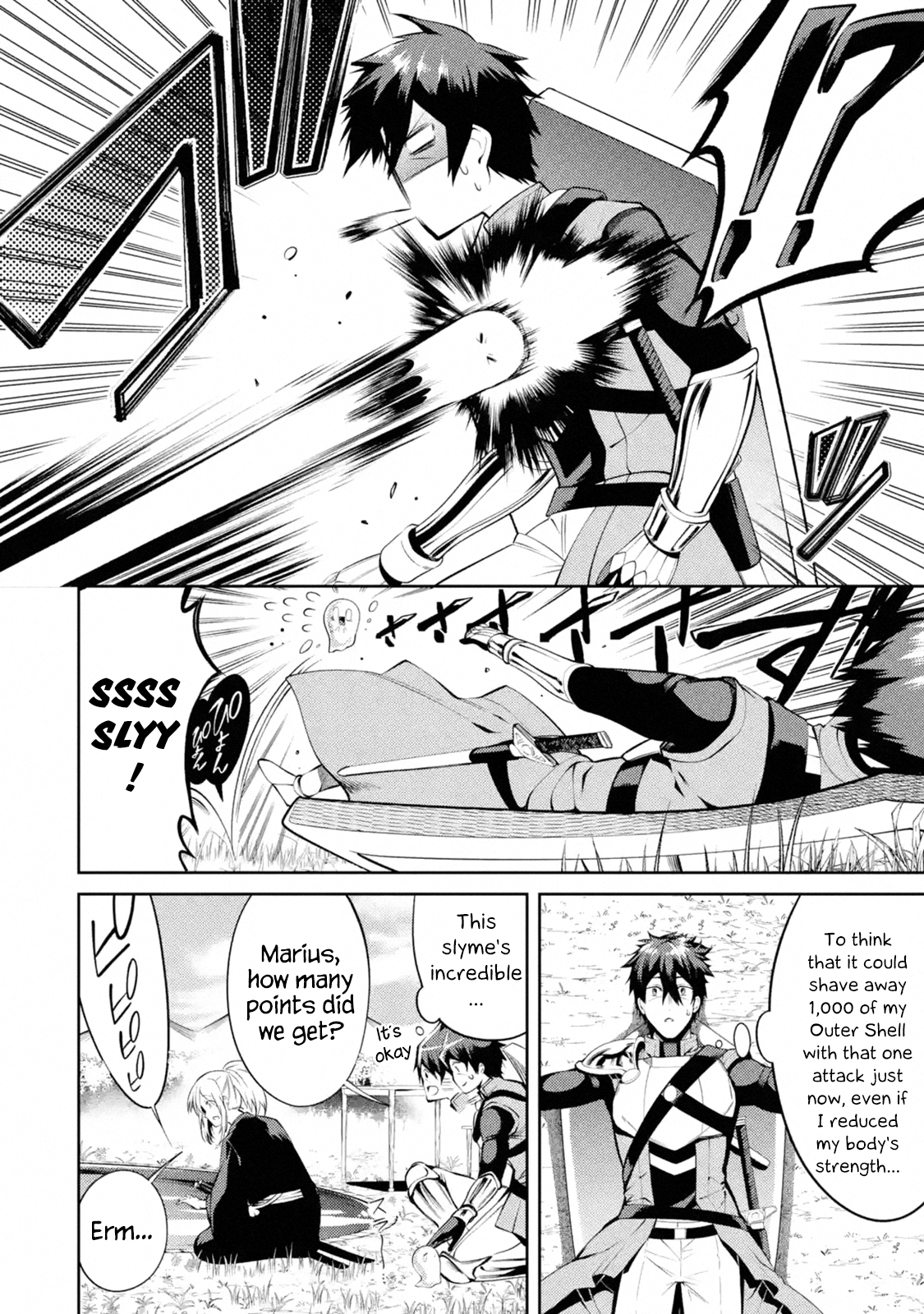 Manga The Labyrinth Raids of the Ultimate Tank ~The Tank Possessing a Rare 9,999 Endurance Skill was Expelled from the Hero Party~ - Chapter 11.4 Page 1