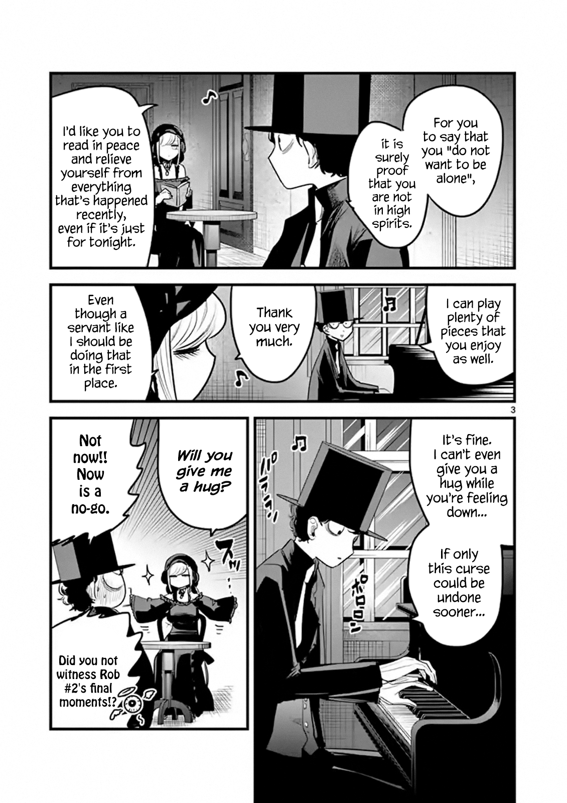 Manga The Duke of Death and his Black Maid - Chapter 156 Page 3