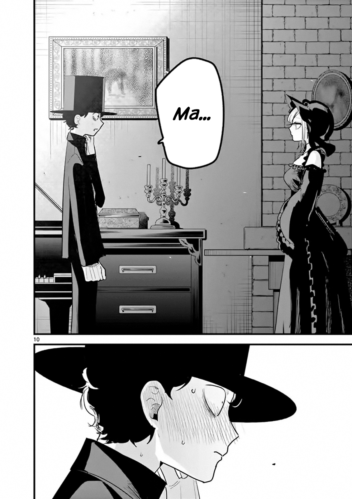 Manga The Duke of Death and his Black Maid - Chapter 156 Page 10