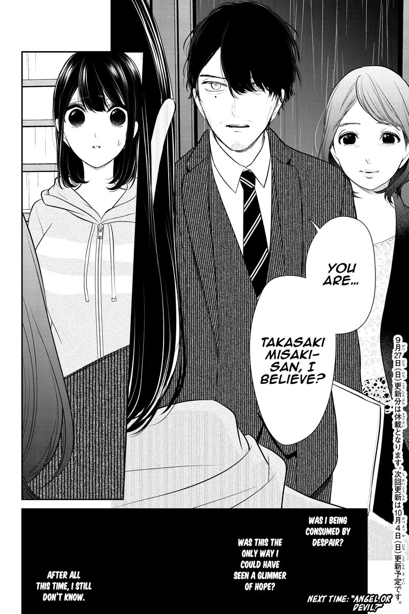 Manga Love and Lies - Chapter 262 Page 10