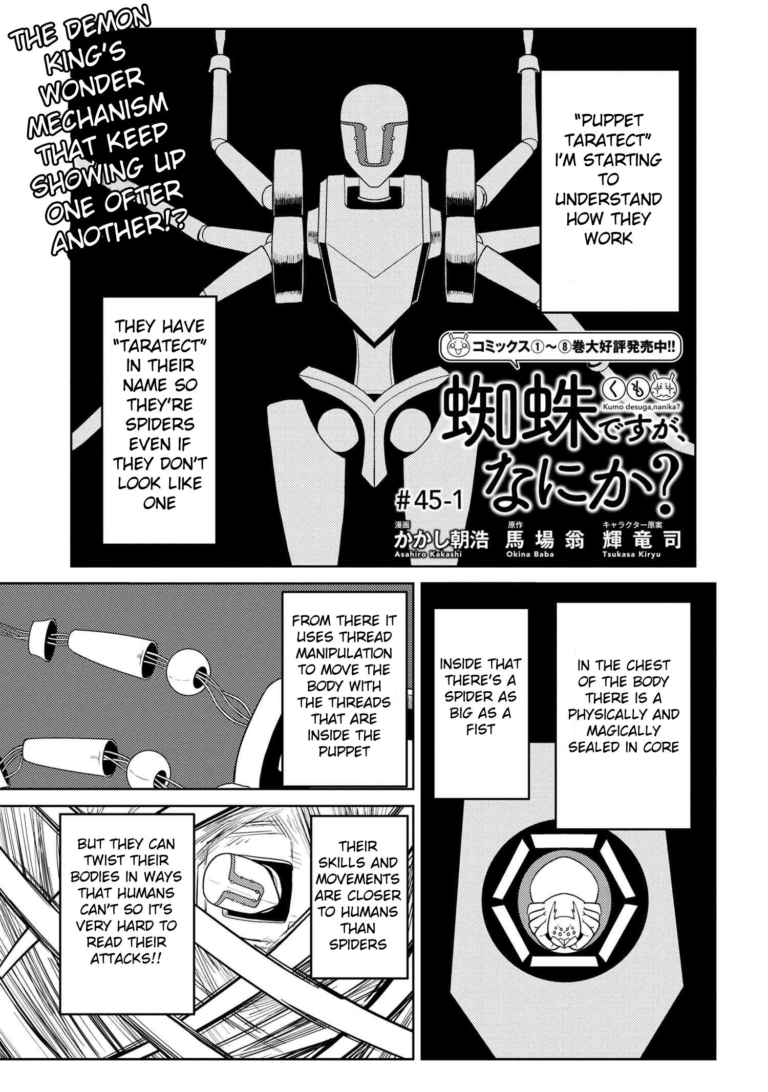 Manga So I'm a Spider, So What? - Chapter 45.1 Page 1