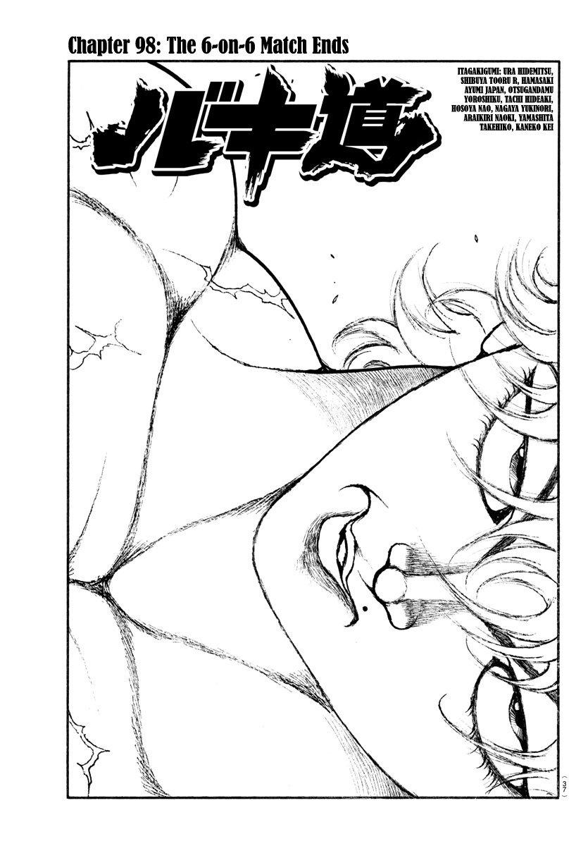 Manga Baki-Dou (2018) - Chapter 98 Page 1