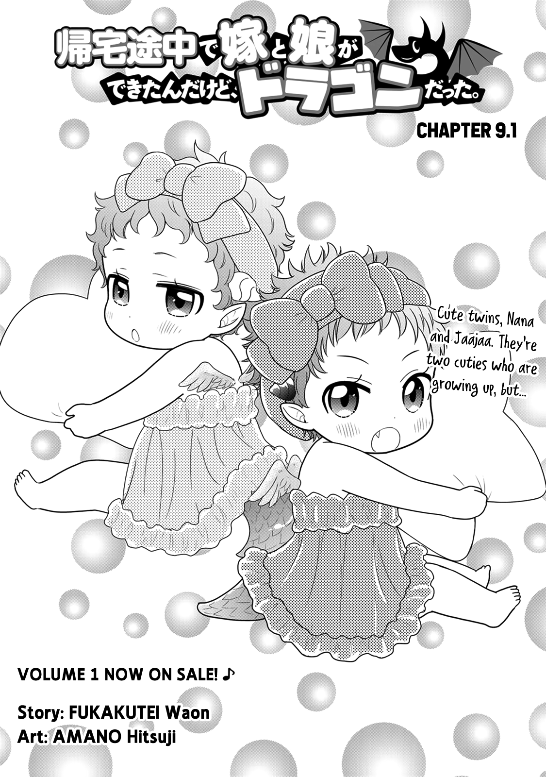 Manga On The Way Home, I Got A Bride And Twin Daughters, But They Were Dragons - Chapter 9.1 Page 1
