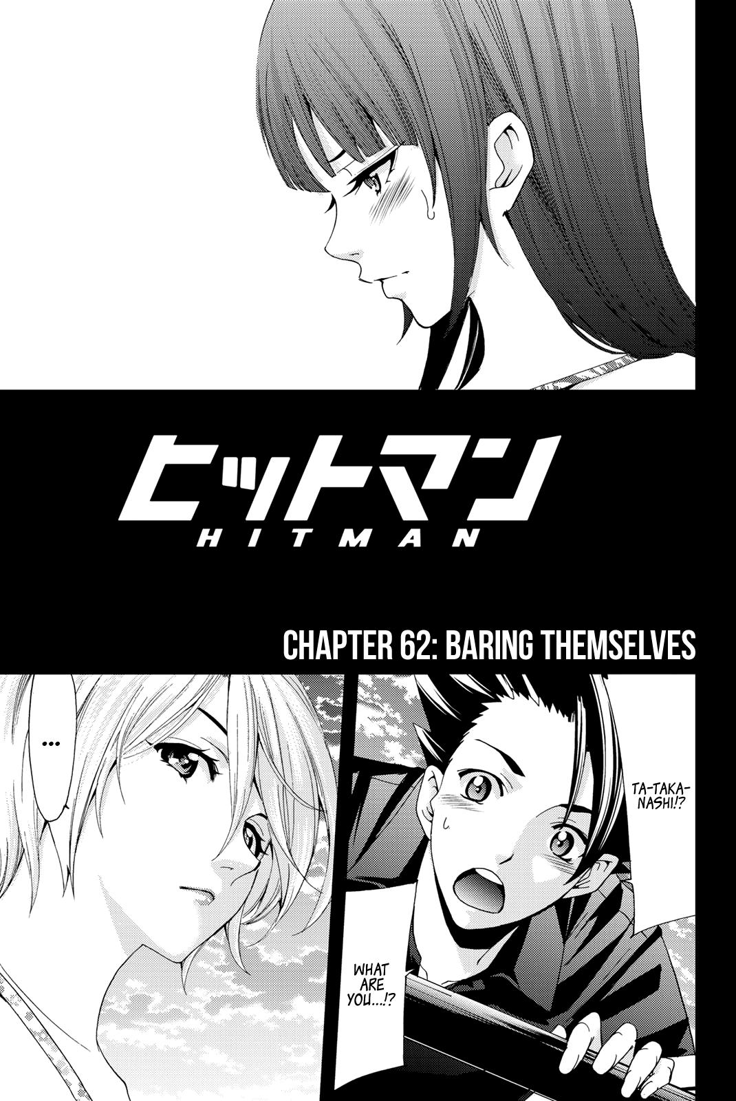Manga Hitman (Kouji Seo) - Chapter 62 Page 2