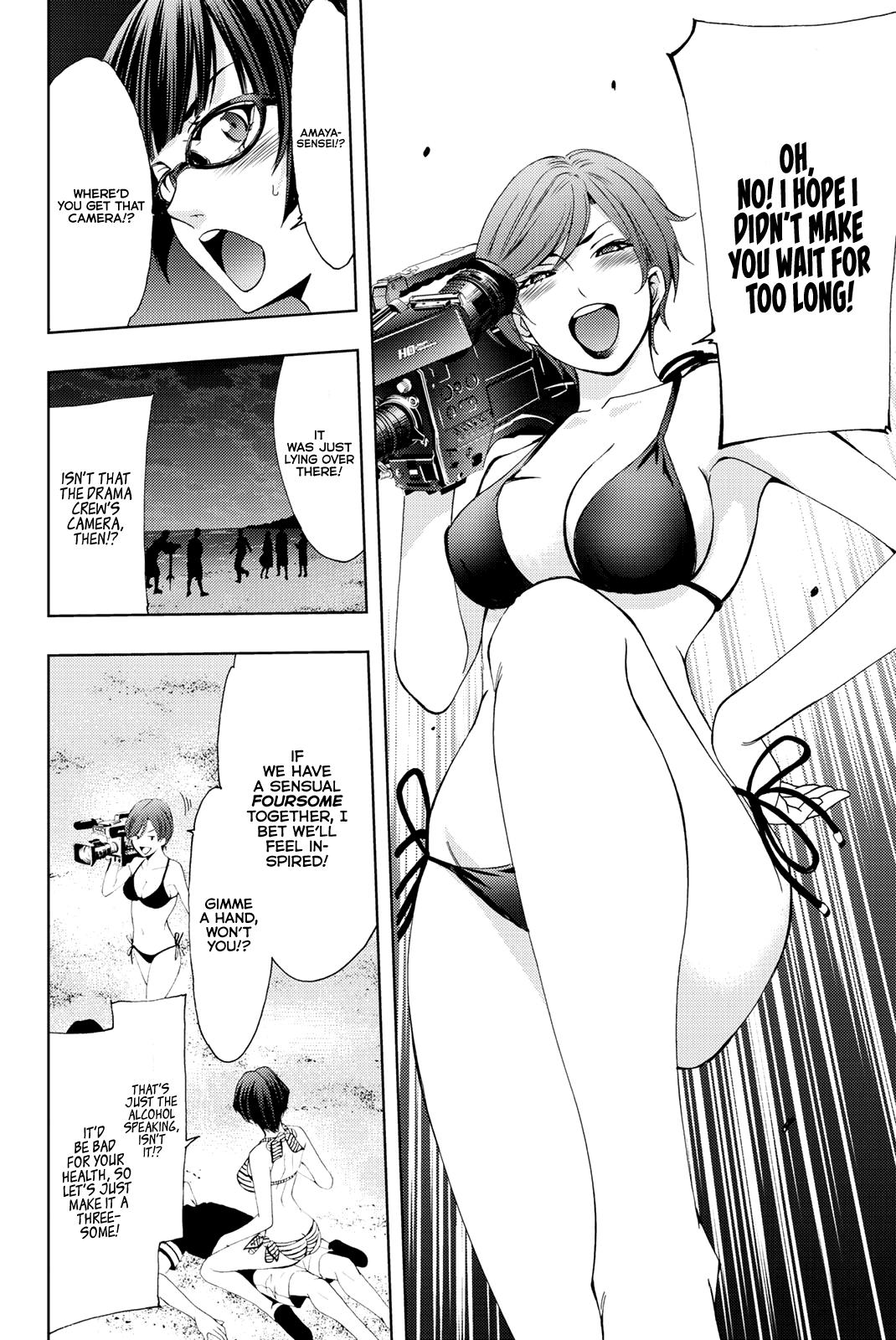 Manga Hitman (Kouji Seo) - Chapter 62 Page 15