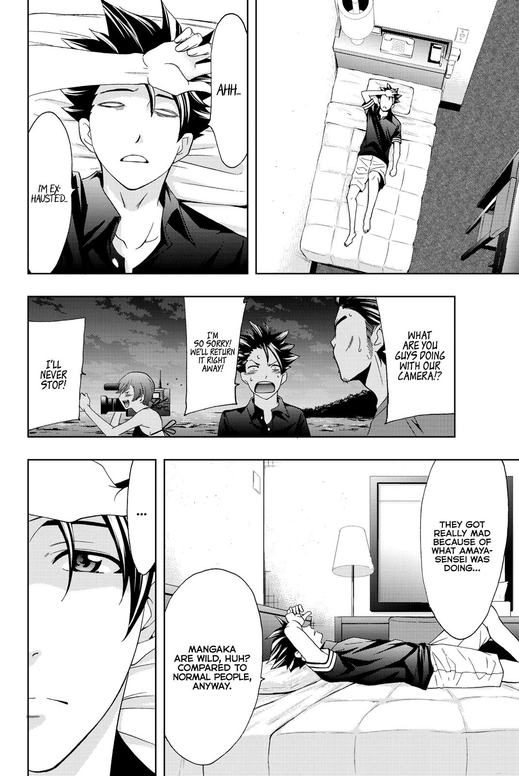 Manga Hitman (Kouji Seo) - Chapter 62 Page 17