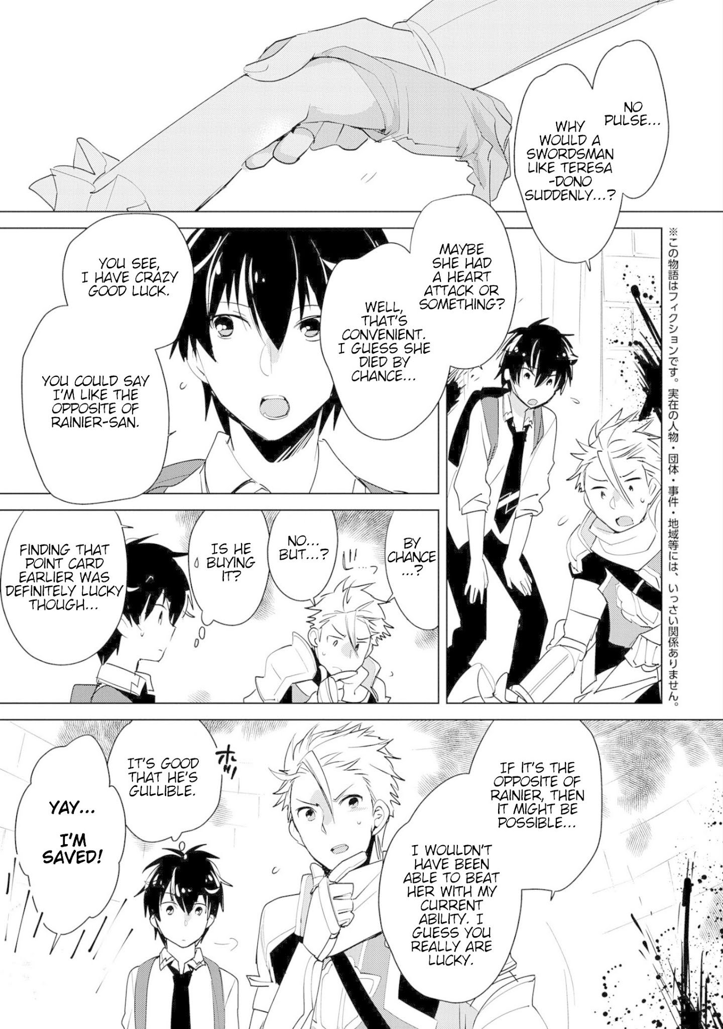 Manga The Other World Doesn't Stand A Chance Against The Power Of Instant Death. - Chapter 19 Page 1