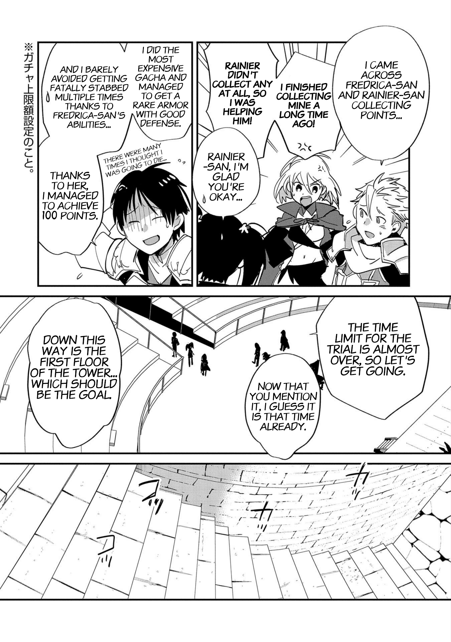 Manga The Other World Doesn't Stand A Chance Against The Power Of Instant Death. - Chapter 23 Page 12