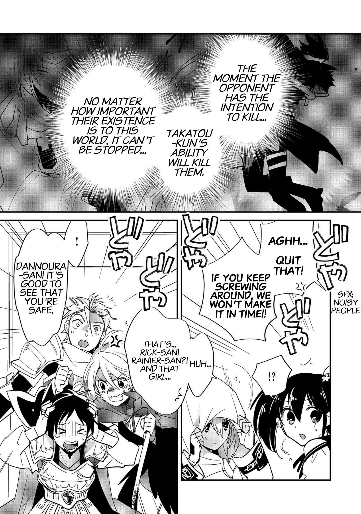 Manga The Other World Doesn't Stand A Chance Against The Power Of Instant Death. - Chapter 23 Page 11