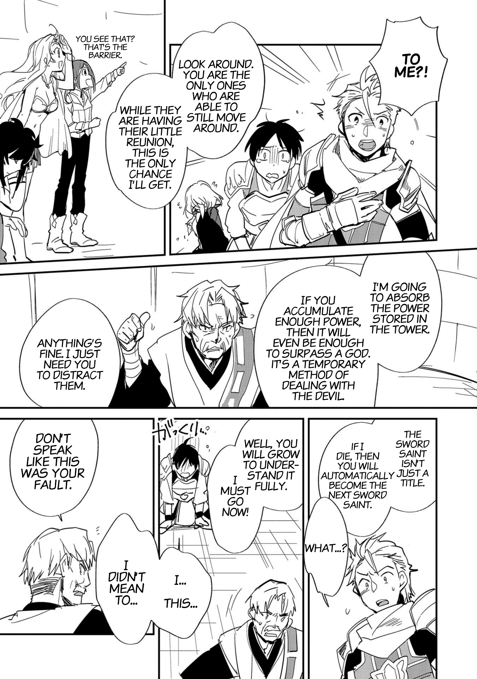 Manga The Other World Doesn't Stand A Chance Against The Power Of Instant Death. - Chapter 24 Page 16