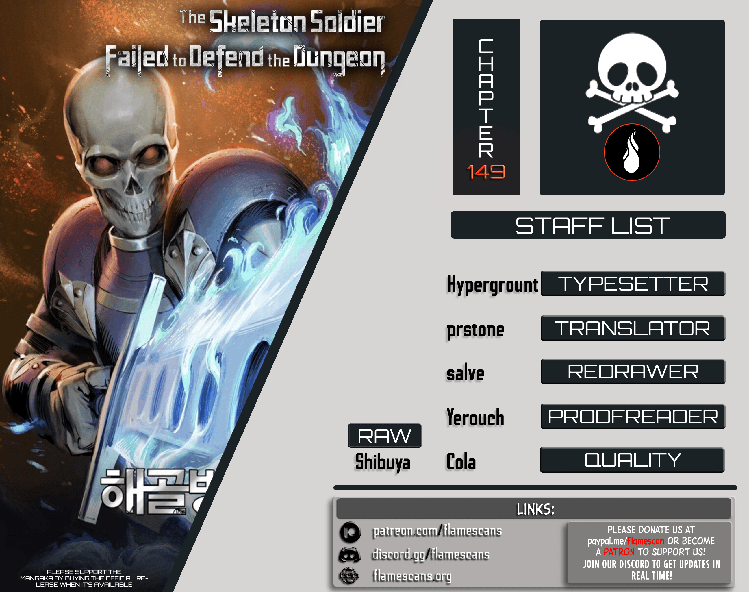 Manga Skeleton Soldier Couldn't Protect the Dungeon - Chapter 149 Page 1