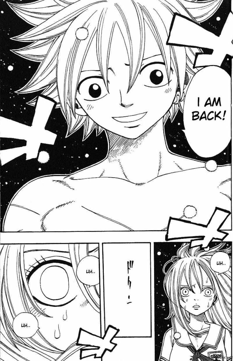 Manga Rave Master - Chapter 296 Page 33