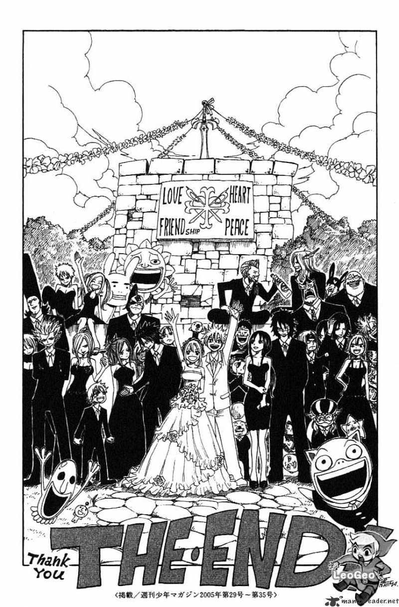 Manga Rave Master - Chapter 296 Page 52