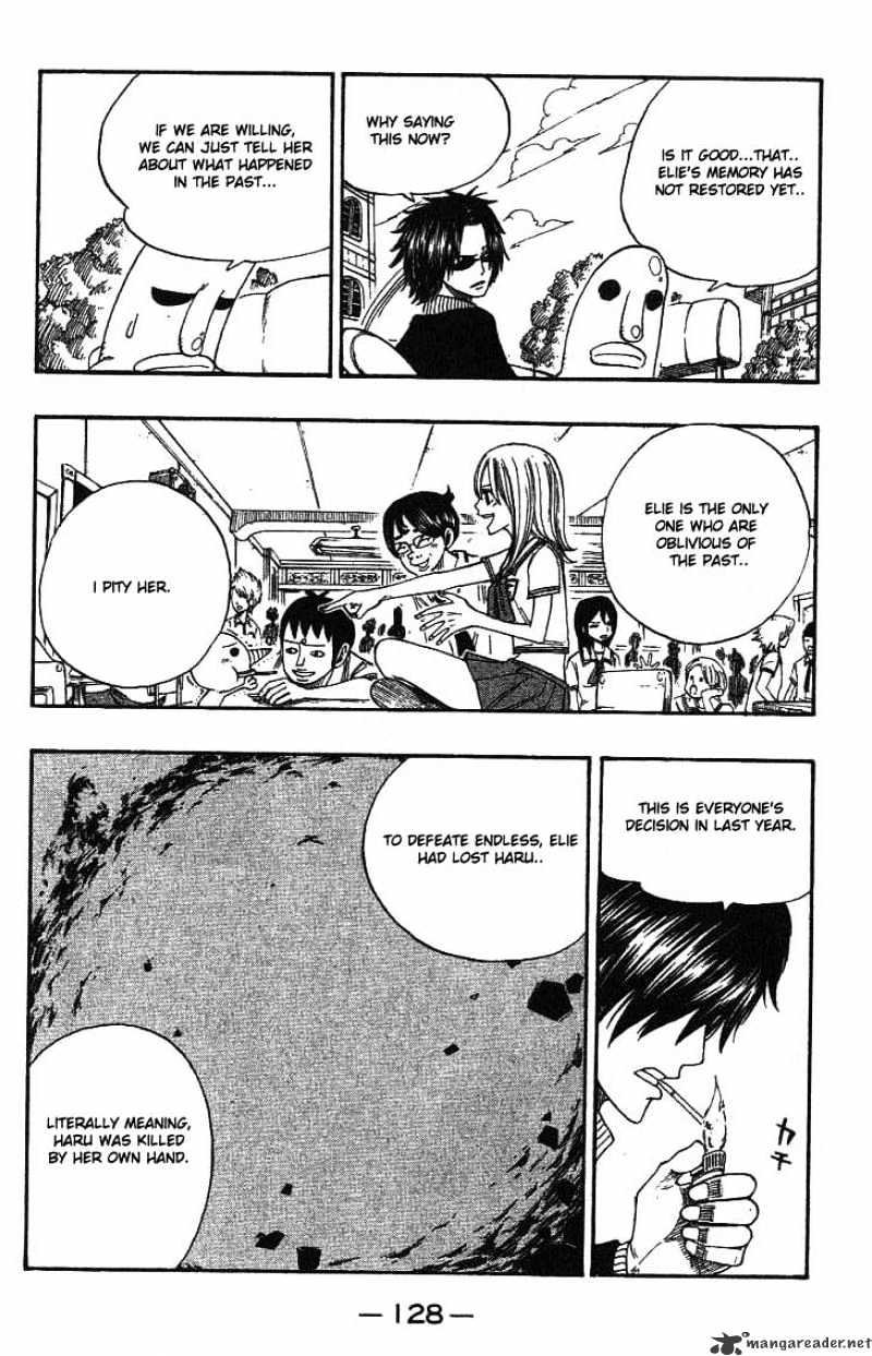 Manga Rave Master - Chapter 296 Page 5