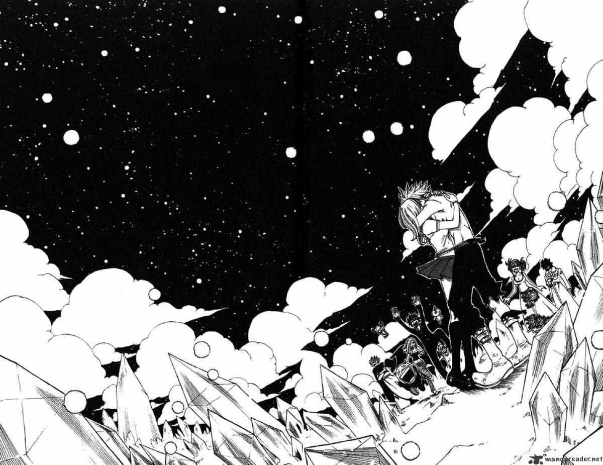 Manga Rave Master - Chapter 296 Page 42