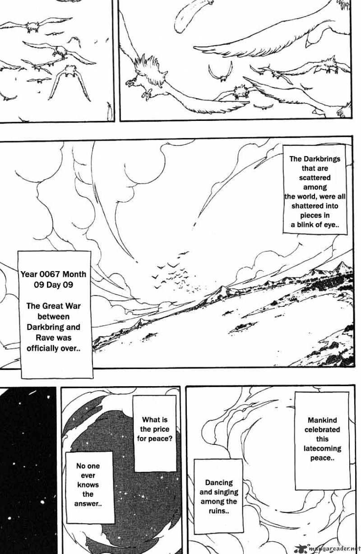 Manga Rave Master - Chapter 295 Page 19