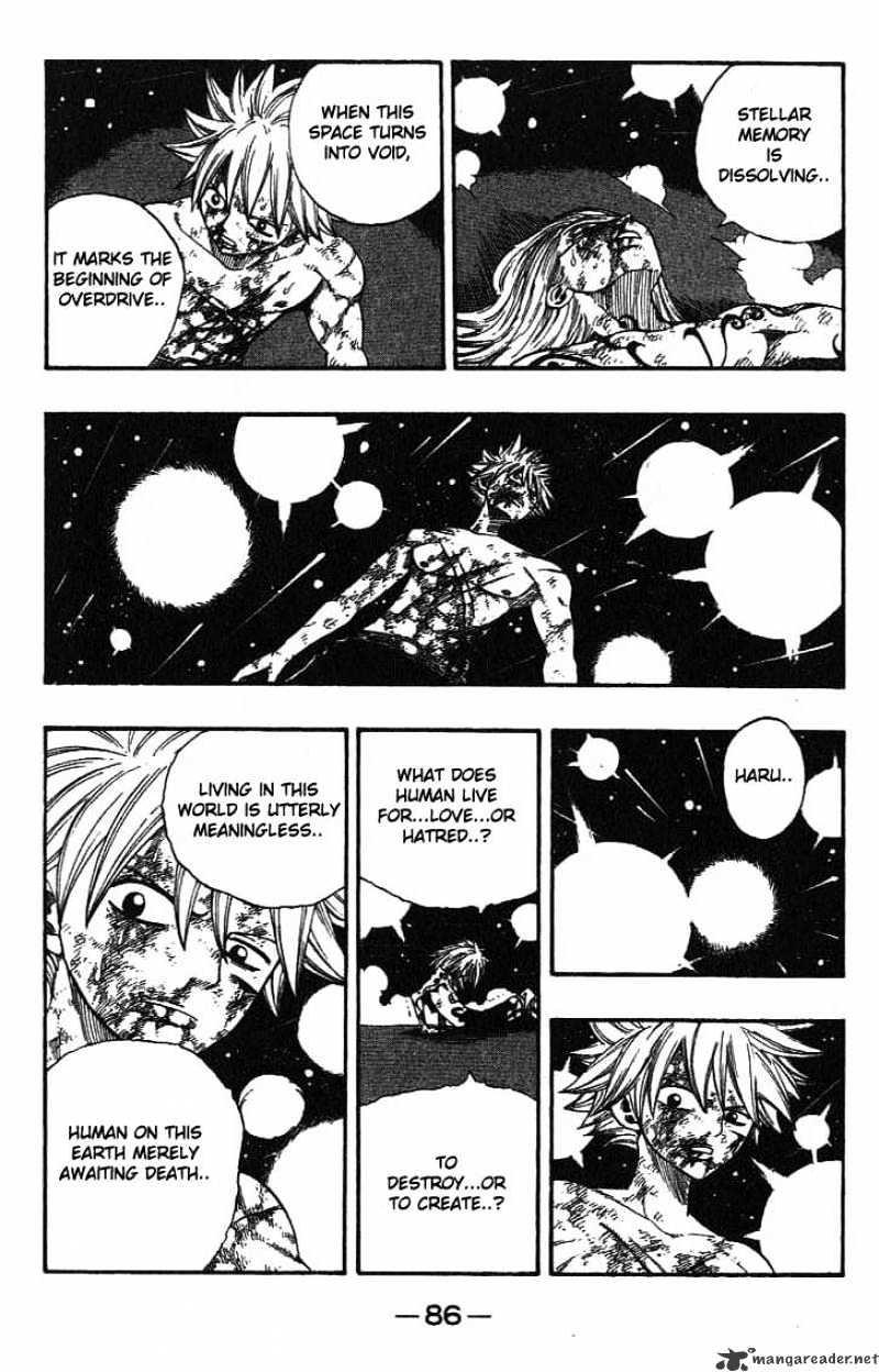 Manga Rave Master - Chapter 294 Page 5