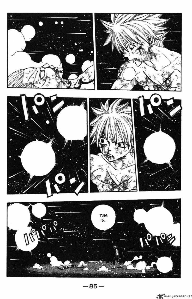 Manga Rave Master - Chapter 294 Page 4