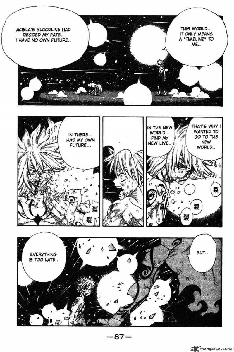 Manga Rave Master - Chapter 294 Page 6