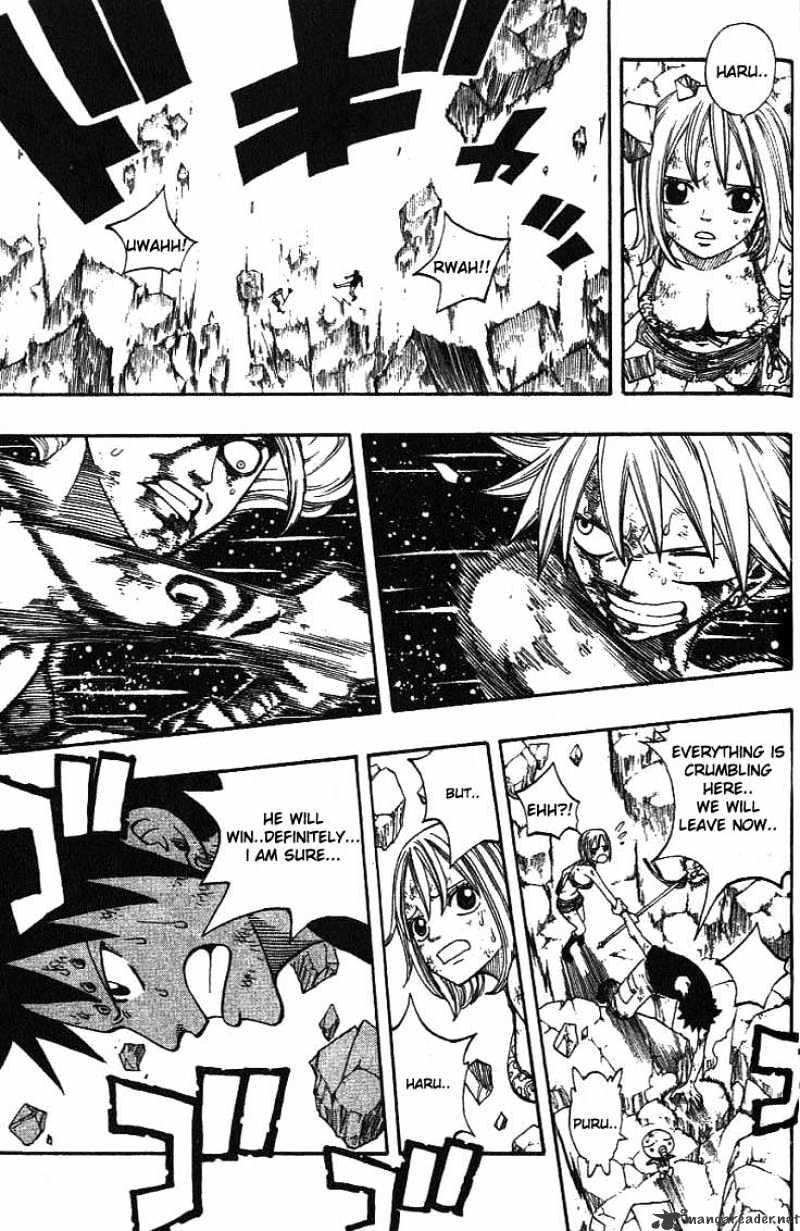 Manga Rave Master - Chapter 293 Page 6