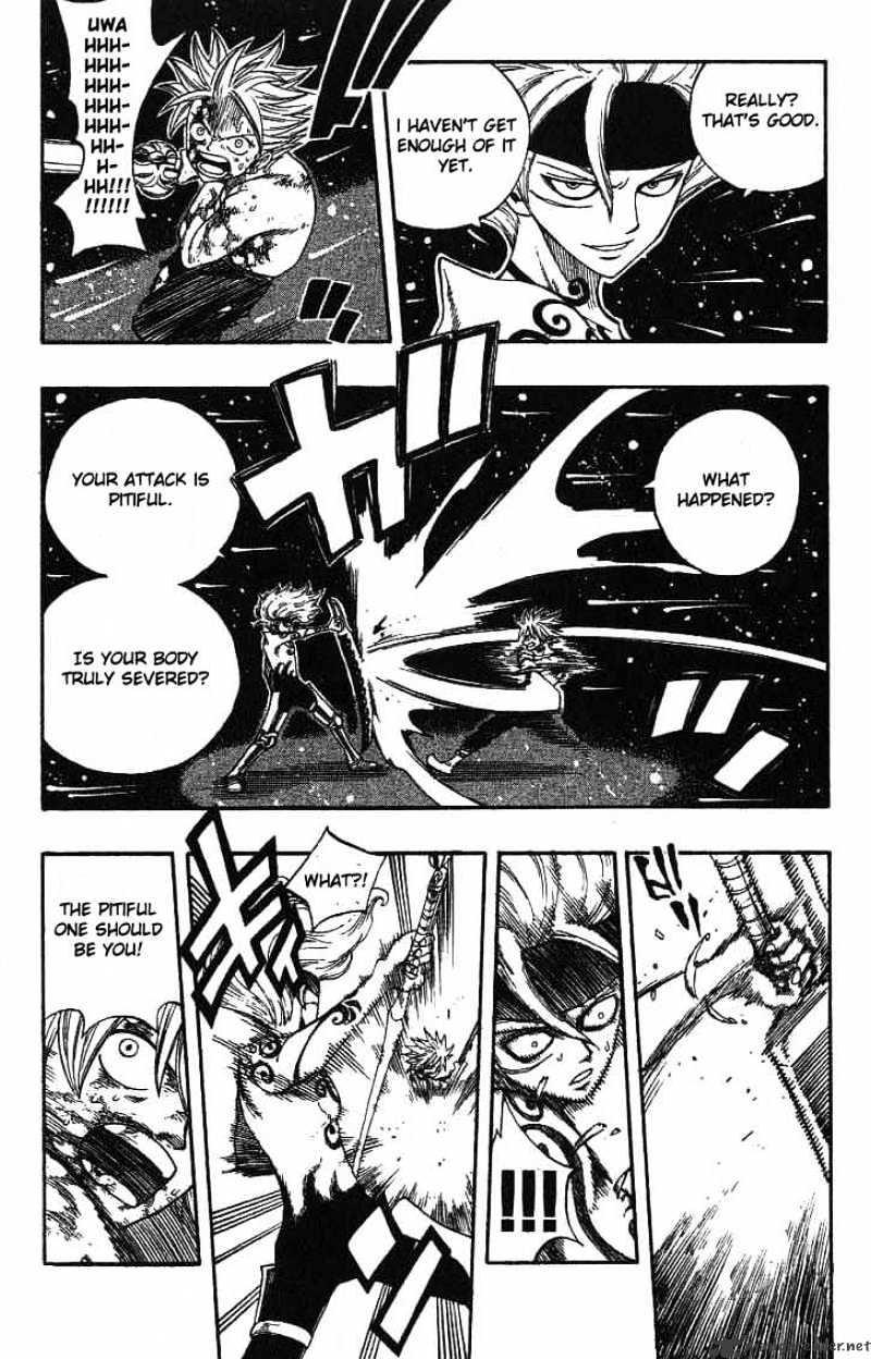 Manga Rave Master - Chapter 292 Page 2