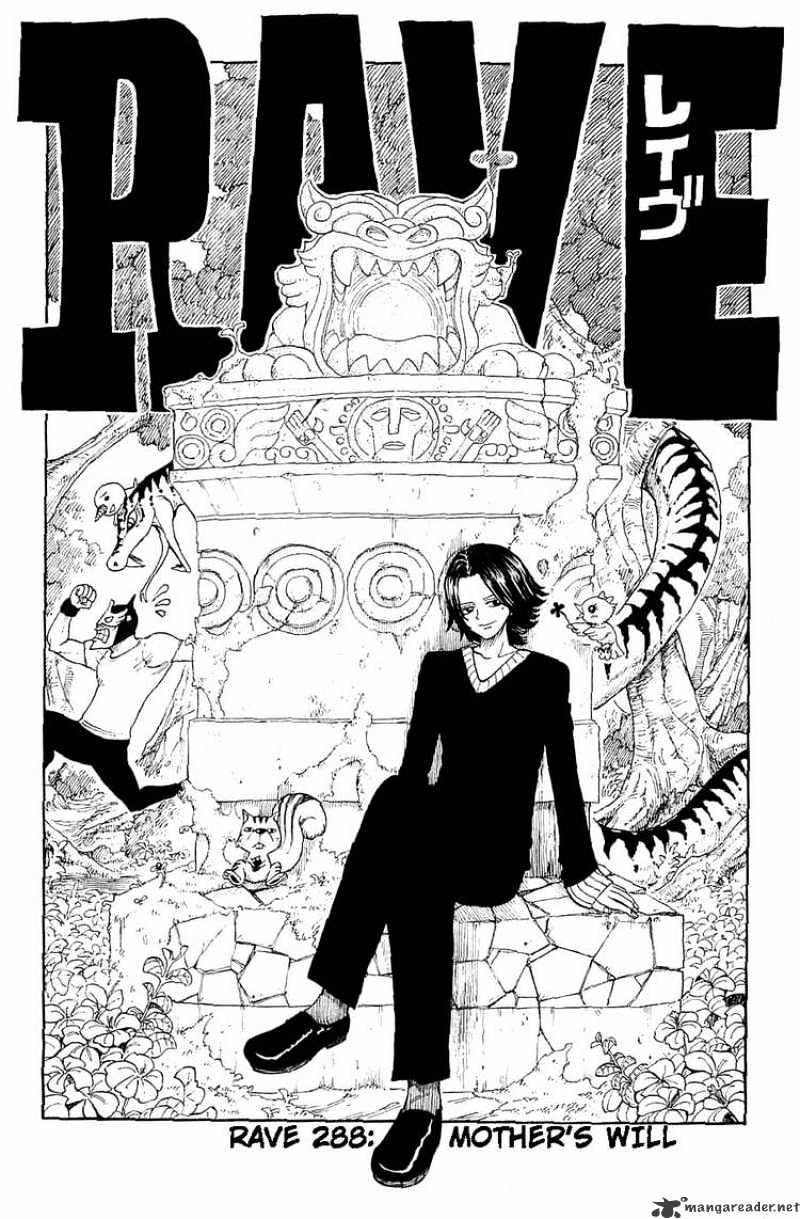 Manga Rave Master - Chapter 288 Page 1