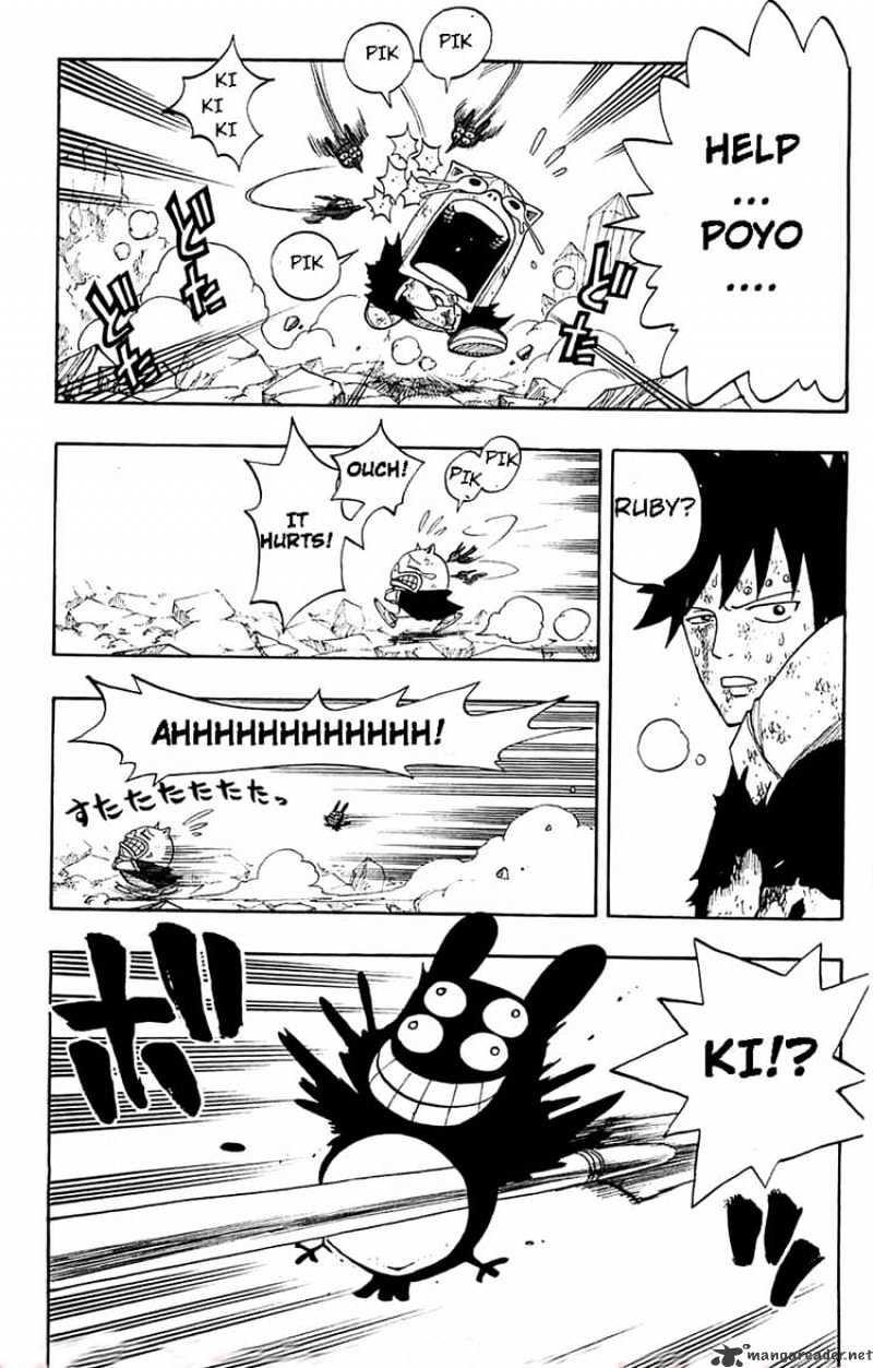 Manga Rave Master - Chapter 288 Page 7