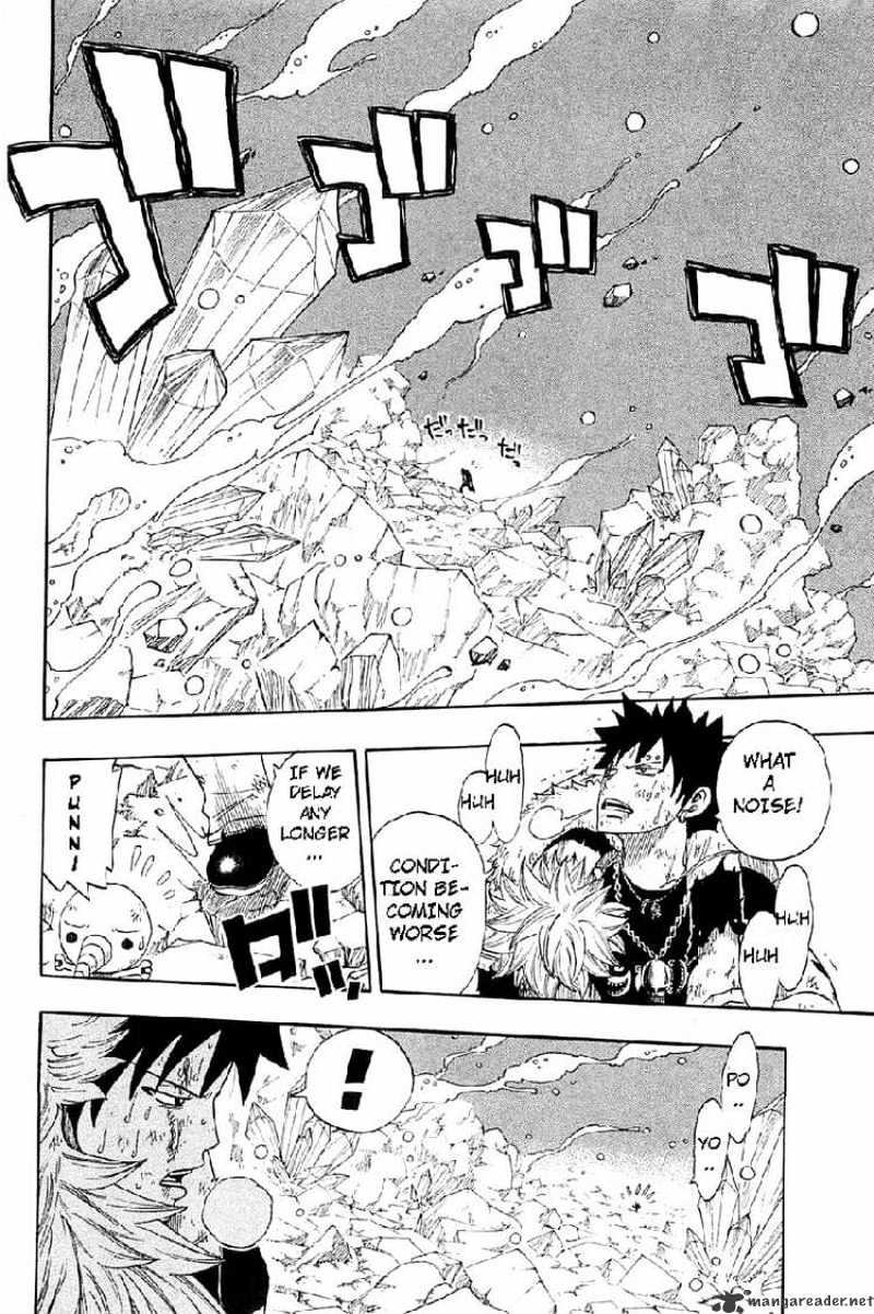 Manga Rave Master - Chapter 288 Page 6