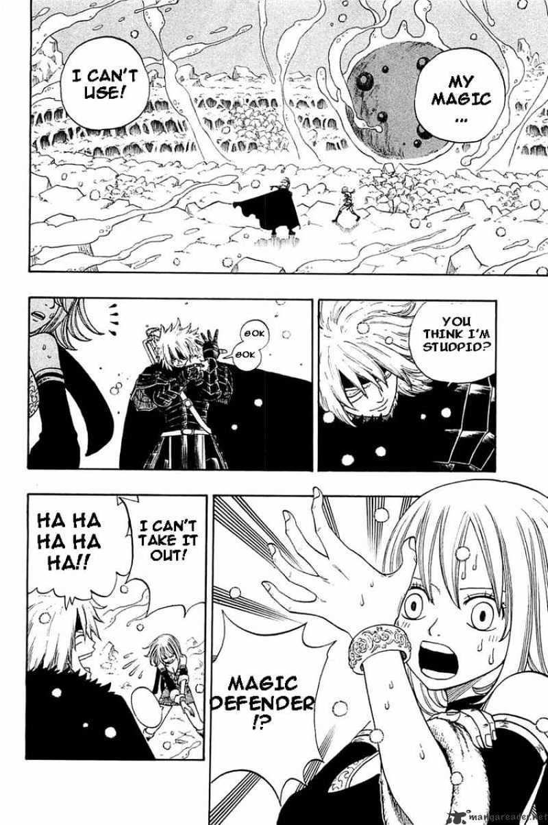 Manga Rave Master - Chapter 287 Page 11
