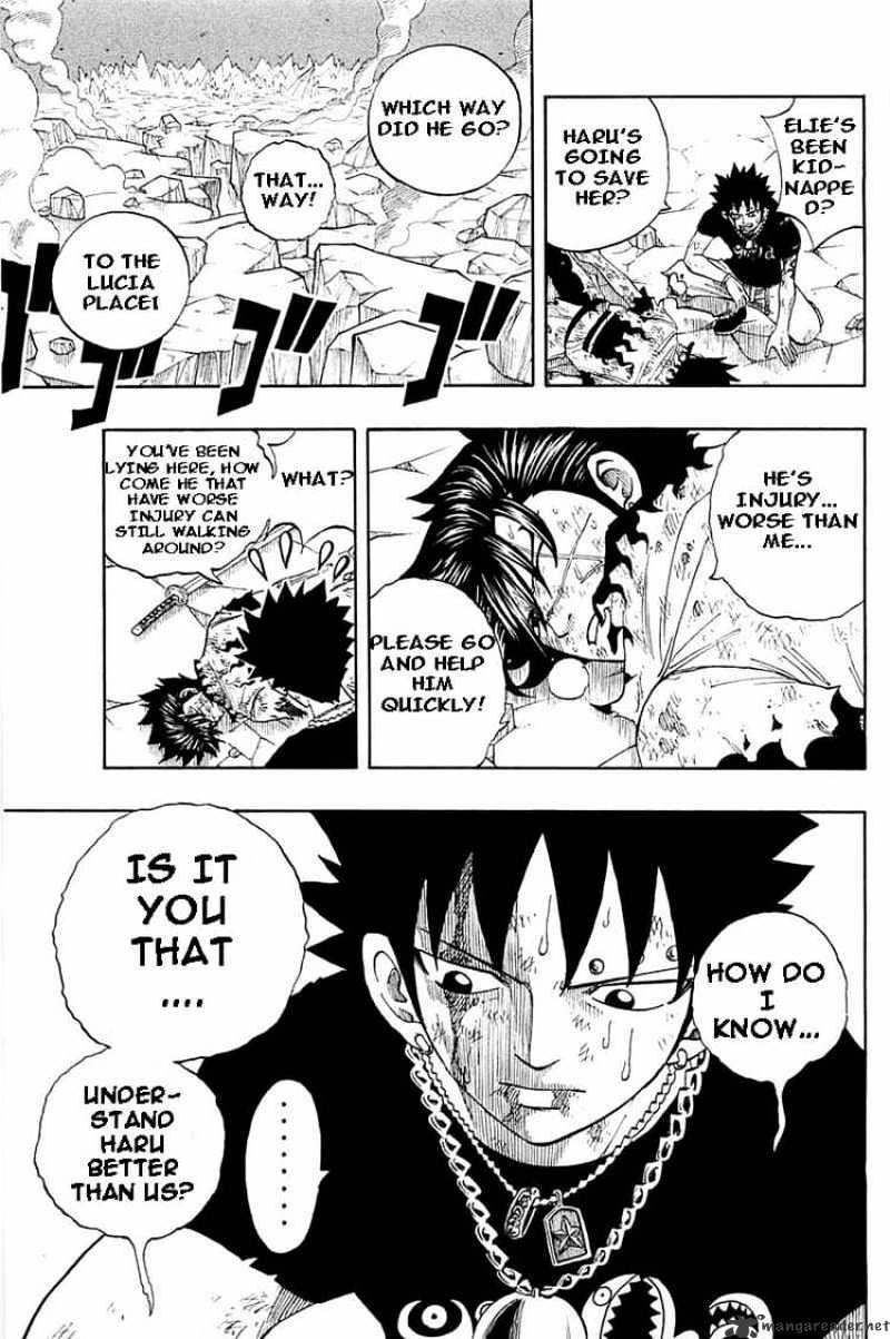 Manga Rave Master - Chapter 287 Page 3