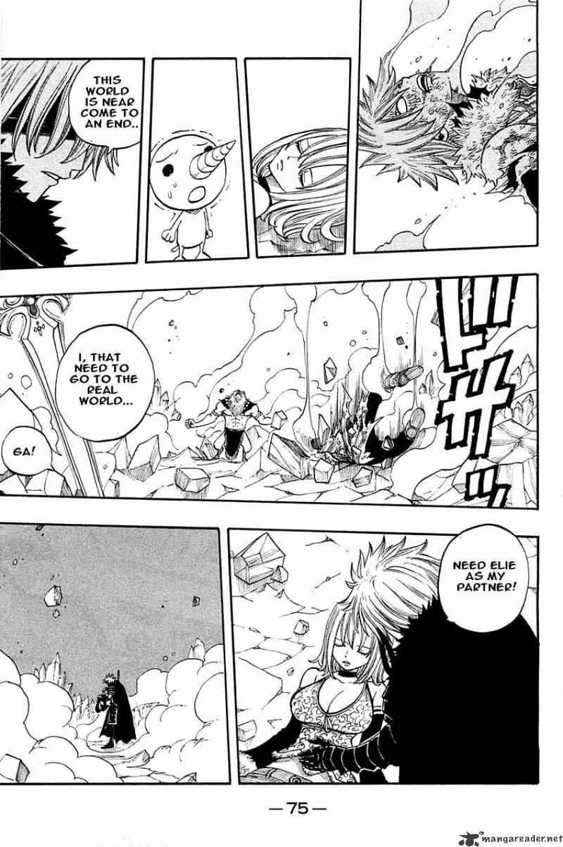 Manga Rave Master - Chapter 284 Page 13