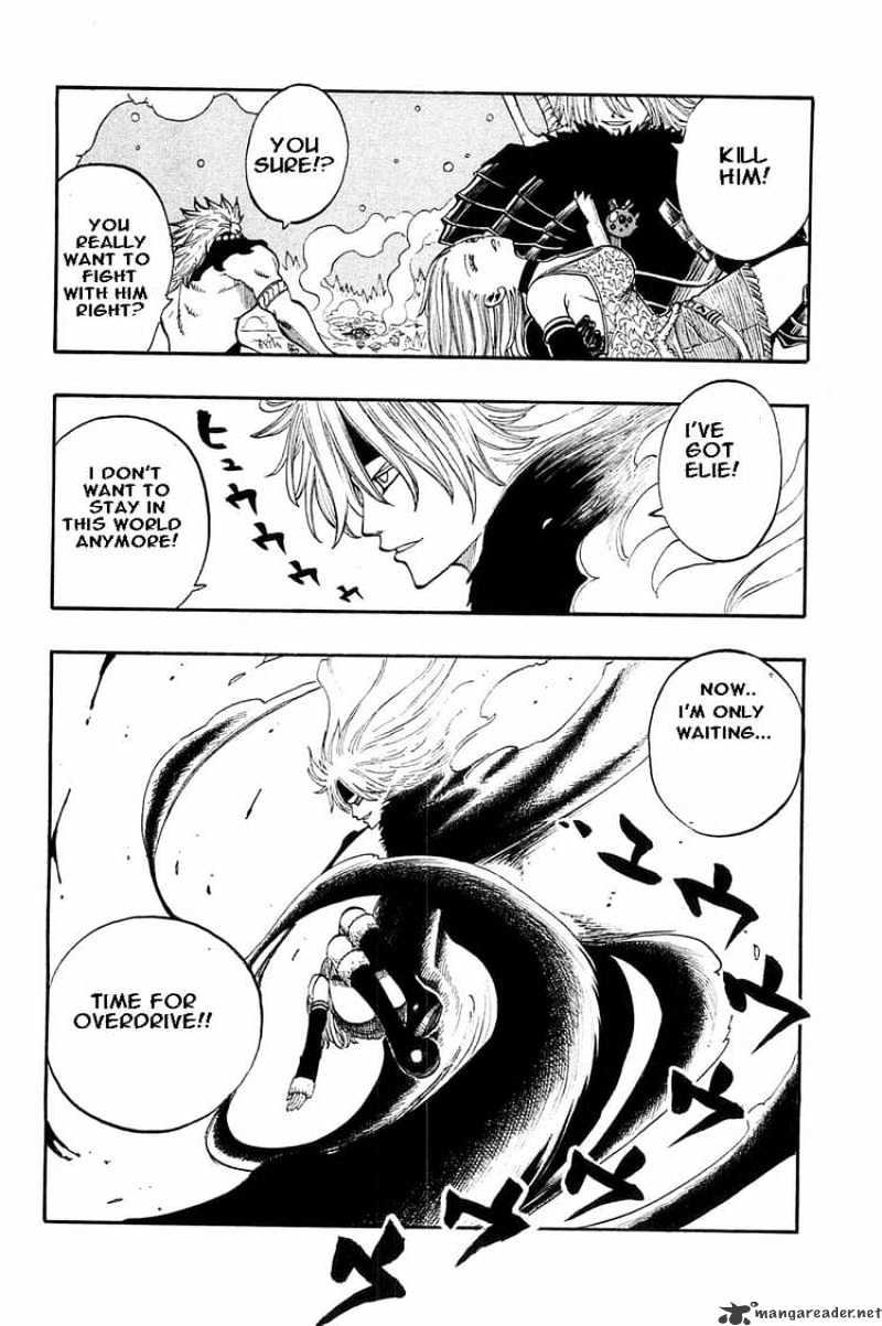 Manga Rave Master - Chapter 284 Page 16