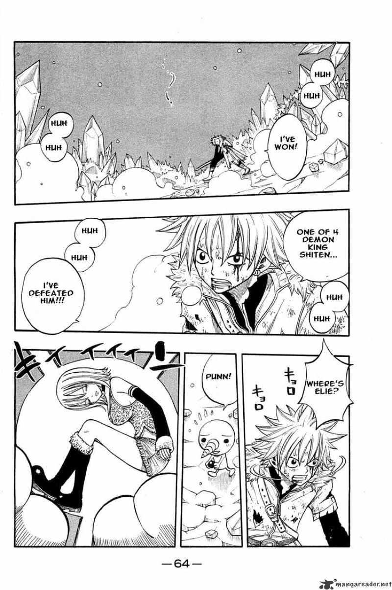 Manga Rave Master - Chapter 284 Page 2