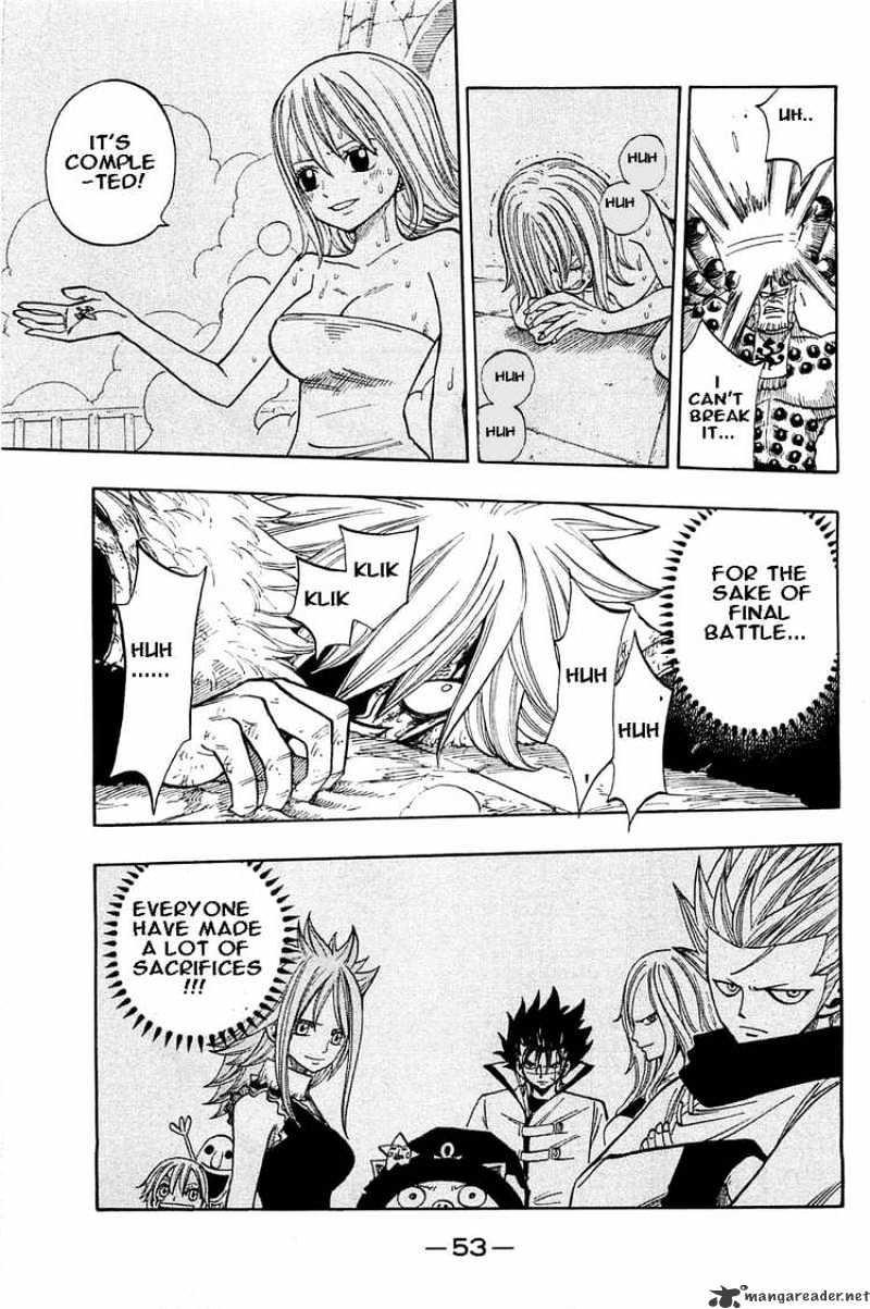 Manga Rave Master - Chapter 283 Page 11