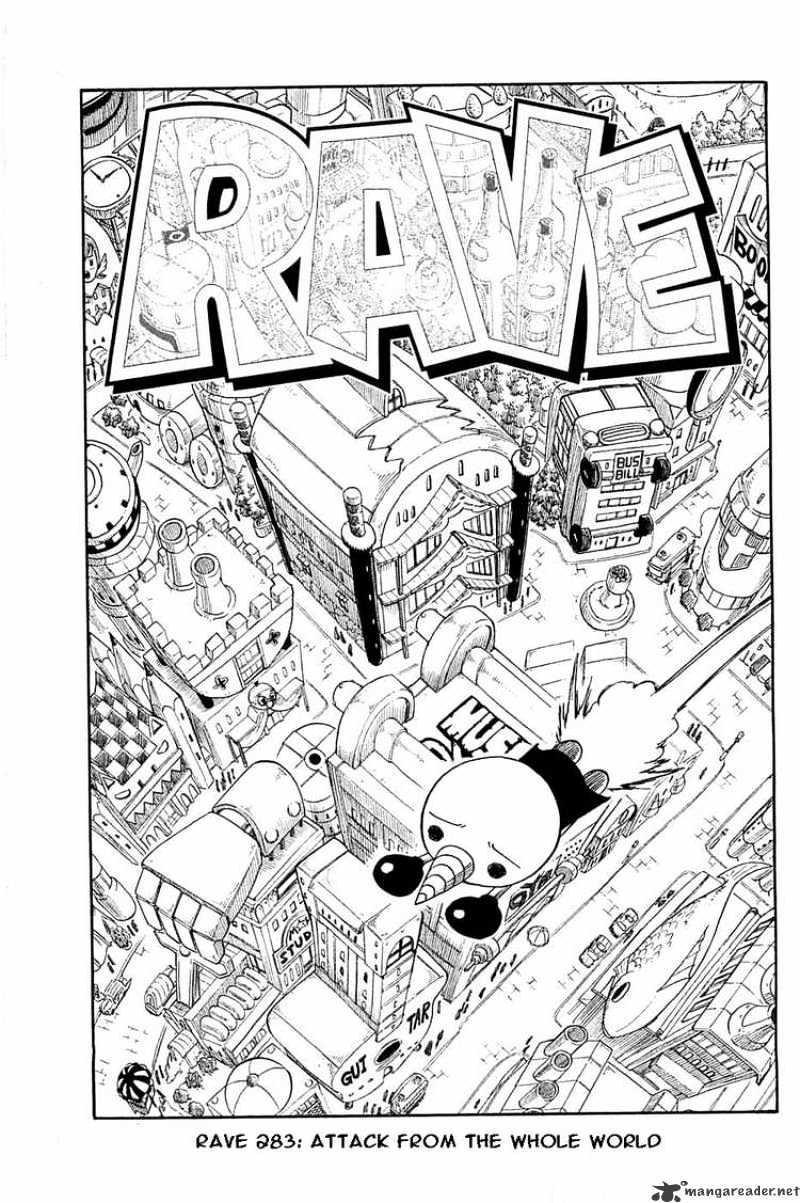 Manga Rave Master - Chapter 283 Page 1