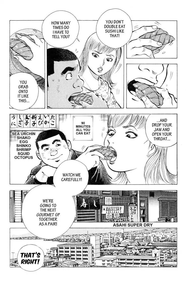 Manga Gourmet Glutton - Chapter 29.8 Page 12