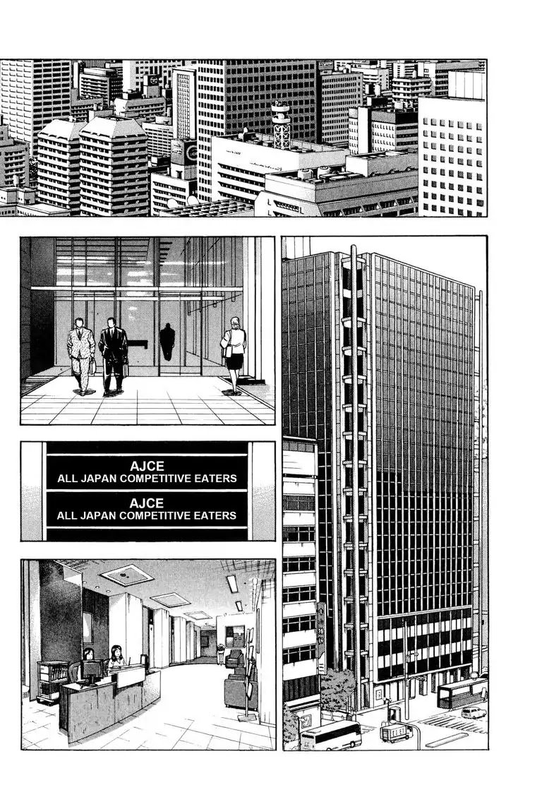 Manga Gourmet Glutton - Chapter 29.8 Page 4