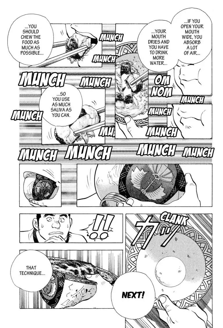 Manga Gourmet Glutton - Chapter 29.8 Page 19